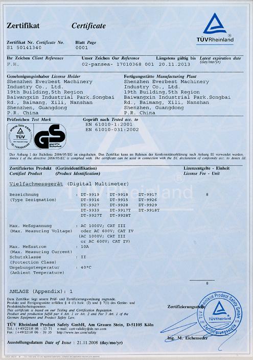 cem instruments certifications certification